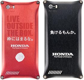 HONDA「枠にはまるな。」iPhone case