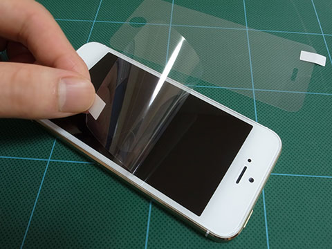 Armorz Stealth Extreme Lite 強化ガラス保護シート for iPhone 5s/5c/5