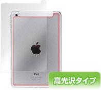 OverLay Brilliant for iPad mini Retinaディスプレイモデル(Wi-Fi + Cellularモデル) 裏面用保護シート