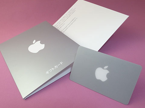 Apple Store 初売り