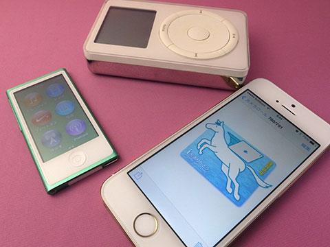 iPod、iPod nano、iPhone
