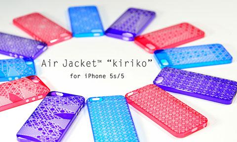 """パワーサポート エアージャケットセット """"kiriko"""" for iPhone 5s/5"""
