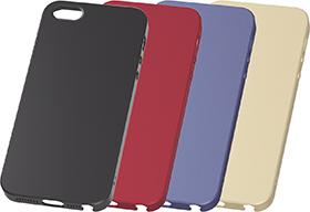 レイ・アウト iPhone 5/5s用フルアーマー・ジャケット