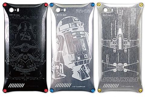 スター・ウォーズ アルミソリッドケース iPhone5s/5 SET