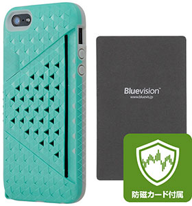 Bluevision Kaleido for iPhone 5s/5 ICカード防磁シート付