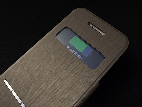 Moshi SenseCover for iPhone 5/5s