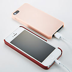 Simplism iPhone Shaped Battery