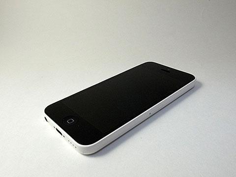 iPhone 5s/5c/5 シュタインハイル GLAS.t R スリム プライバシー プレミアム スクリーン プロテクター