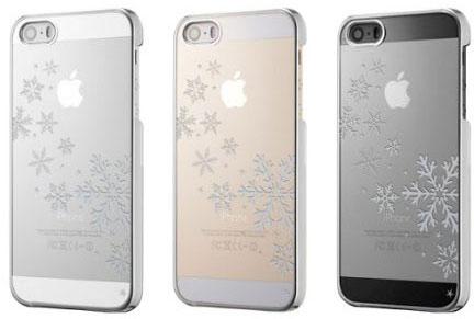 EDGEi EDGH for iPhone 5/5s
