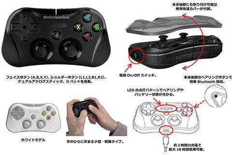 SteelSeries Stratus ワイヤレス ゲームコントローラー