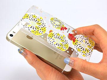 musubi (RO) chirari for iPhone 5s/5
