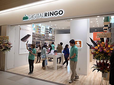 Spigen Premium Reseller Digital RINGO