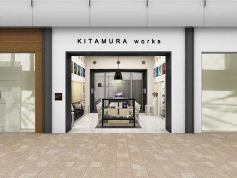 カメラのキタムラ リバーウォーク北九州店