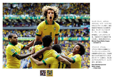 Getty Images「イヤー・イン・フォーカス 2013」
