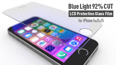 PGA 最大92%ブルーライト低減 iPhone 5s/5c/5液晶保護ガラス