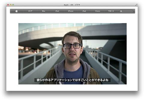 「手放せないアプリケーション」のビデオ