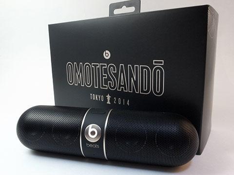 Beats by Dr. Dre Pill 2.0 Speaker Omotesando