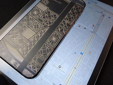 Omotesando + kiriko エアージャケット for iPhone 5/5s