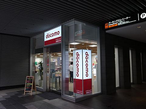 Spigenプレミアム・リセラー ドコモショップ秋葉原UDX店