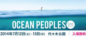 OCEAN PEOPLES 2014