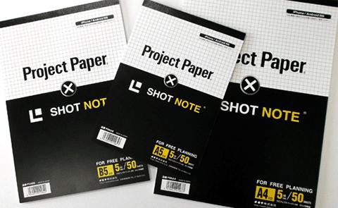 プロジェクト ショットノート