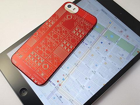 kiriko エアージャケット for iPhone 5/5s Apple Store限定モデル