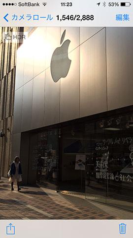 iOSの写真アプリの画面