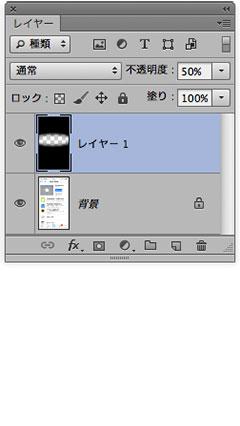 Photoshopの画像処理