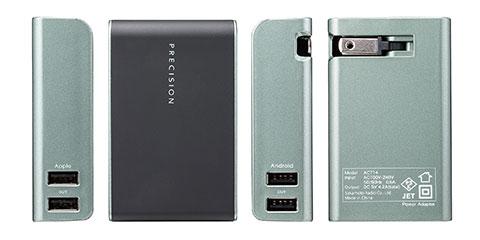 PRECISION 4 Port 4.2A USB Charger AC714GM