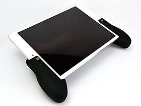 ゲームグリップ for iPad Air/iPad mini Retina