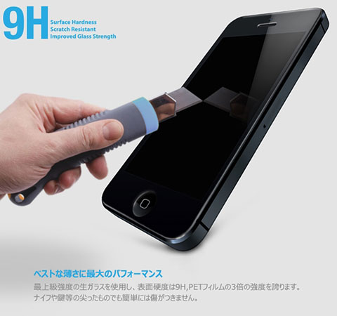 ITG PRO Plus - Impossible Tempered Glass for iPhone 5/5S/5C