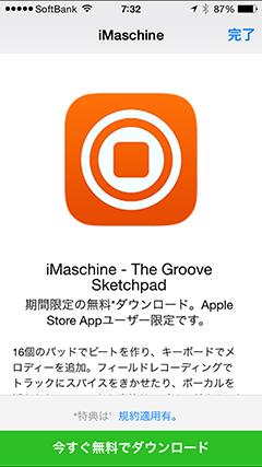 iMaschine