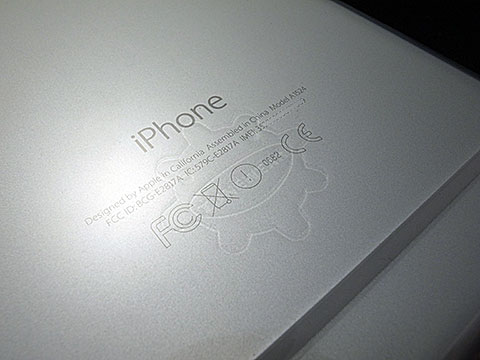 TUNEWEAR eggshell for iPhone 6/iPhone 6 Plus