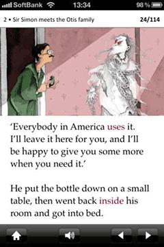 ハロウィンのスペシャル企画「オックスフォード・ブックワームズ」5タイトルの短編集
