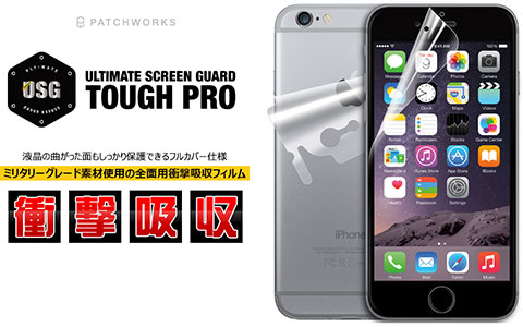 PATCHWORKS USG Tough Shield PRO Full Body for iPhone 6