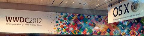 WWDC 2012 バナー