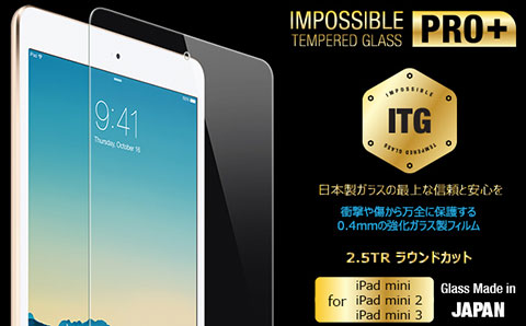 PATCHWORKS ITG PRO Plus - Impossible Tempered Glass for iPad mini(第1/2/3世代)