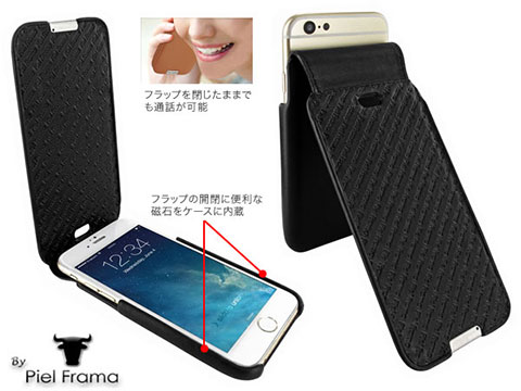 Piel Frama iMagnum レザーケース for iPhone 6/6 Plus