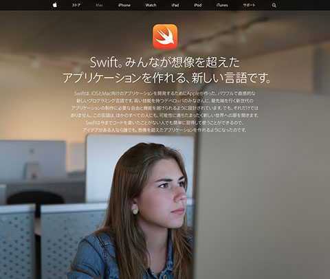 Apple - Swift