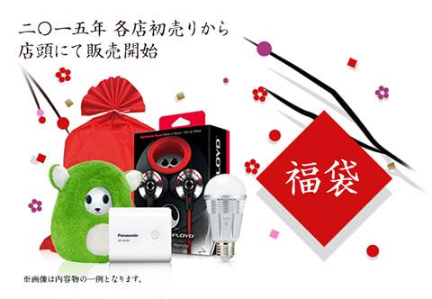 Pad/iPhone用スタイラスペン Su-Pen P201S シリーズ