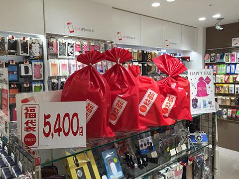 UNiCASE 札幌PARCO 福袋
