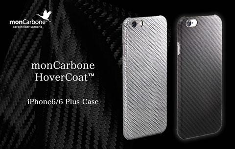 monCarbone HoverKoat iPhone 6/6 Plus Case