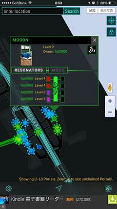 Nearby Map for Ingress - 近くのポータルを探そう