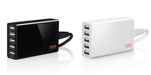 50W 6ポート USB充電器