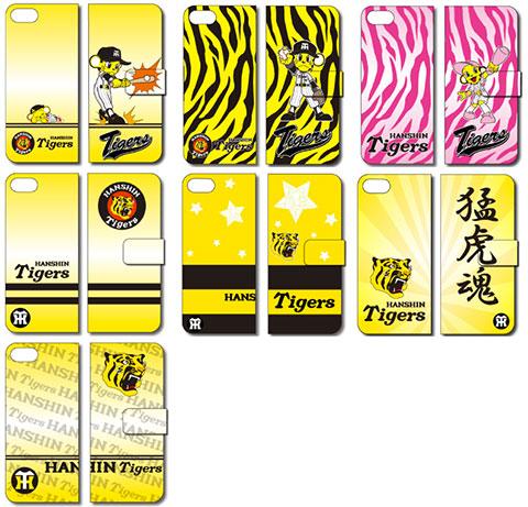阪神タイガース球団創設80周年iPhoneケース