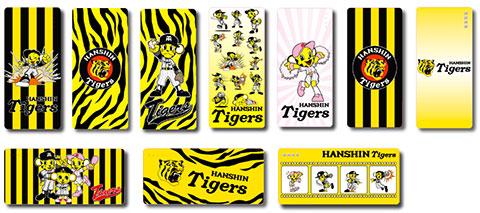 阪神タイガース球団創設80周年モバイルバッテリー
