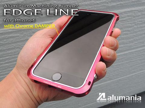 EDGE LINE for iPhone 6 クロームインナーダンパー