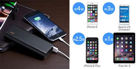 モバイルバッテリー 13000mAh iPhone スマートフォン 対応(700-BTL019BKAZ)
