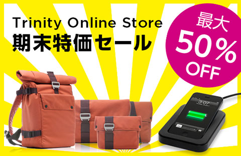 Trinity Online Store 期末特価セール