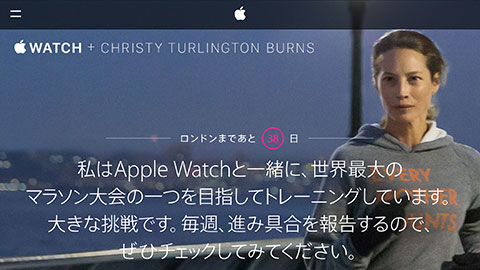 Apple - Apple Watch - Christy Turlington Burns - 2週目